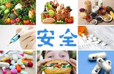 安徽合肥开展食药安全春风行动 月余时间查处不合格食品案36件