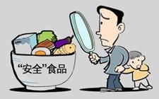3月15日多地粮食局开展粮油食品安全活动