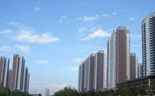 两会:完善住房基础制度 建立健全长效机制