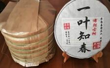 普洱茶为什么用棉纸和笋壳包装?这样包装有什么好处?