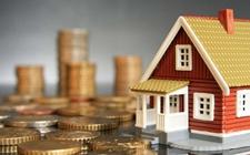 房价过快上涨势头有效抑制 房地产市场预期发生积极变化