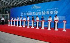 <b>5月初新疆即将举办2018新疆农业机械博览会</b>