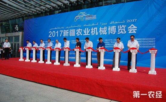 5月初新疆即将举办2018新疆农业机械博览会