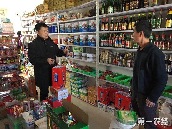 黑龙江伊春市新青区针对3·15问题食品开展排查行动