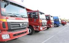 <b>重庆奉节:提升交通物流枢纽 促进农业电商发展</b>