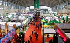 第九届中国国际现代农业博览会即将在4月8日拉开序幕