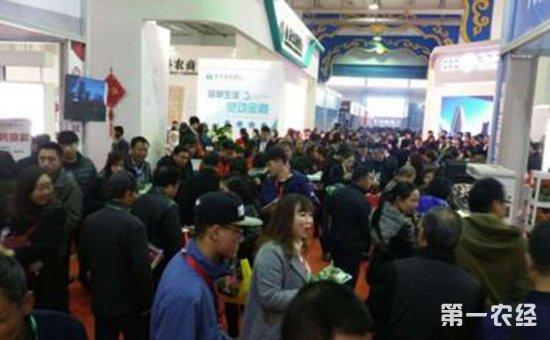 实际成交额突破3亿元!第22届内蒙古国际农业博览会圆满落幕