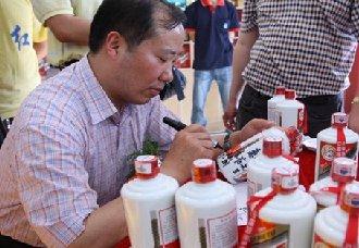 茅台集团公司董事长袁仁国指出茅台须加速转型才能保持增长