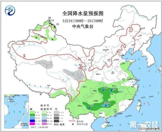 天气预报:西南华南江南有小到中雨 京津冀及周边地区雾霾反复