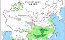 全国天气预报:西南华南江南有小到中雨 京津冀及周边地区雾霾反复