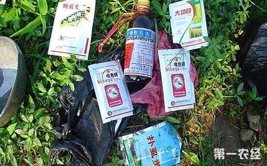 江苏沭阳农业部门加强农药管理 要求包装废弃物回收率达30%以上