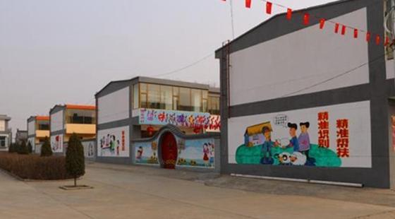 """山西灵丘:黑龙河村""""自给自足""""脱贫模式"""