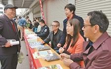 漳州南靖下乡赠送群众250份优质放心农资