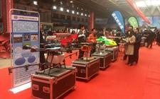 600多种农机产品亮相第十三届北方现代农业装备推广交易展会