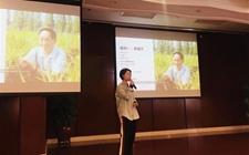 开始吧探索农业+众筹新玩法,携手农创客为浙江现代农业发力