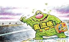世界多国3月发生疫情,这是禽流感卷土重来的预兆吗?