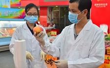 浙江杭州:最新食品安全抽检结果出炉
