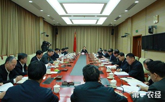 农业农村部召开第一次常务会议