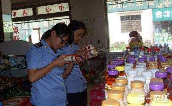 太原:整治农村食品安全问题 保障农村地区食品安全