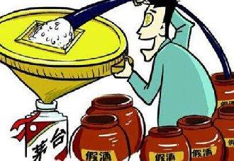 惊呆!郑州警方破假酒案,查获假酒50000余瓶