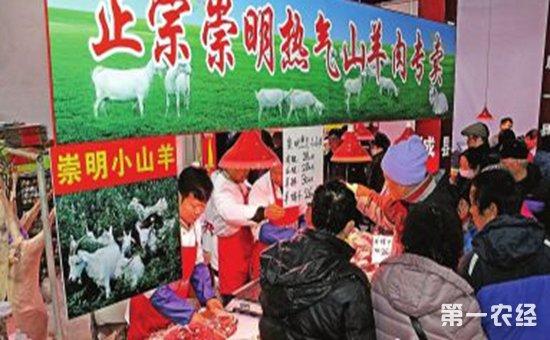 慈溪长河镇第二十一届农展会圆满举办反响热烈