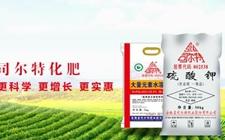 化肥提质增效无止境,司尔特新型肥料以效率制胜