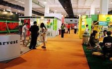 2018年第九届中国(广州)国际天然有机食品博览会将在9月开展