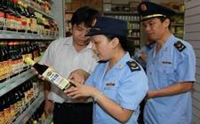 四川达州:联合出击——打好网络食品安全保卫战