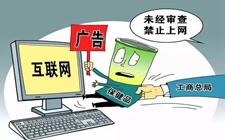 黑龙江食药局:保障保健食品安全 做好食品监督工作