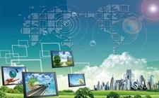 <b>青海:城乡电商服务网络初步形成  电商产业发展迅速</b>