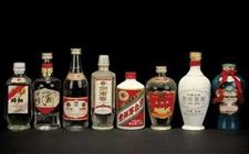 中国白酒行业也存在鄙视链条?快来看看你们那边有没有躺枪了