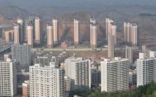<b>多个城市发布房地产调控新政 购房门槛提升限购政策收紧</b>