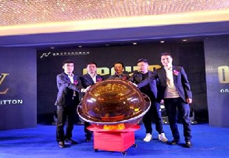 澳麒铂兰3月29日在郑州举行品鉴会 正式进入中国市场