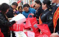 内蒙古呼和浩特:构建食品安全体系 保障人民食品安全