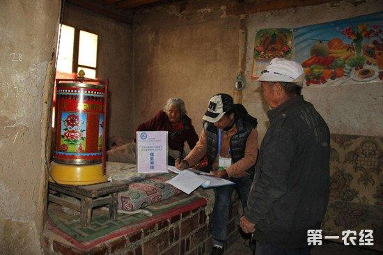 青海:聚焦深度贫困地区 坚决打好扶贫攻坚战