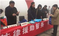 湖南:加强法律援助 保障农民工合法利益
