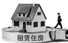 <b>武汉将筹集租赁住房3万套以上 持续建设国有住房租赁服务平台</b>