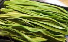 贡菜多少钱一斤?贡菜的价格