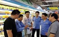 郑州:全面开展大型商场超市食品安全专项治理行动