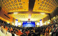 海南:迎接博鳌亚洲论坛 奏响乡村振兴乐章