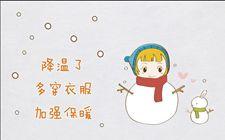 清明假期福建全省降温 7日多地最低气温降至1℃