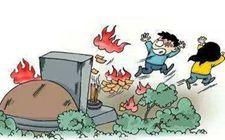 <b>福建加强森林防火和大风、降温天气防御工作</b>