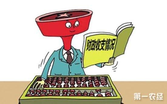 2018年一季度福建省财政情况呈稳中向好