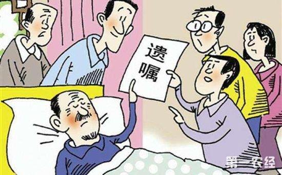 中国农村遗产分配怪象:不留给女婿或儿媳!