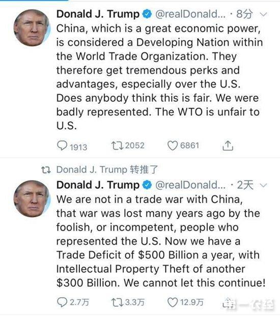 """中美贸易战升级特朗普""""喊冤"""":中国优势大 美国在WTO遭不公"""