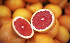葡萄柚多少钱一斤?葡萄柚价格