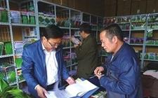 广西桂林积极展开农资种子市场督查工作
