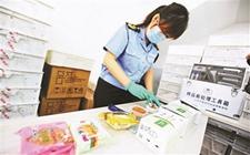 北京:食品样品抽检多处不合格 添加剂超标成重大问题