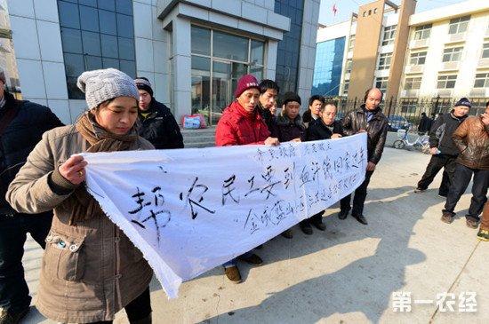 贵州省:农民工工资支付不利将问责