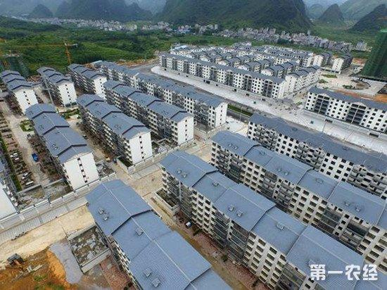 广西今年将对1461个村屯5.74万人实行易地扶贫搬迁